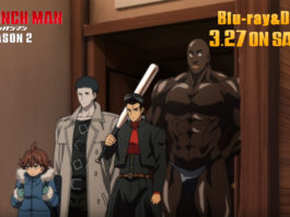 Primeiros 2 minutos do 6º OVA de One-Punch Man 2