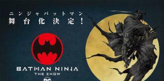 Anime de Batman Ninja vai ter peça de teatro