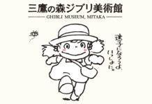 Coronavírus fecha museu do Studio Ghibli