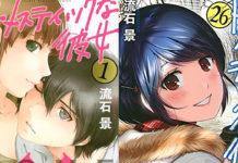 Domestic na Kanojo já tem 5 milhões de cópias