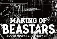 """Estúdio Orange vai lançar livro sobre o """"Making of"""" de BEASTARS"""