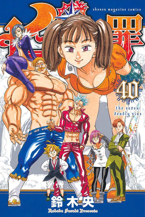 Capa do volume 40 de The Seven Deadly Sins (Nanatsu no Taizai)