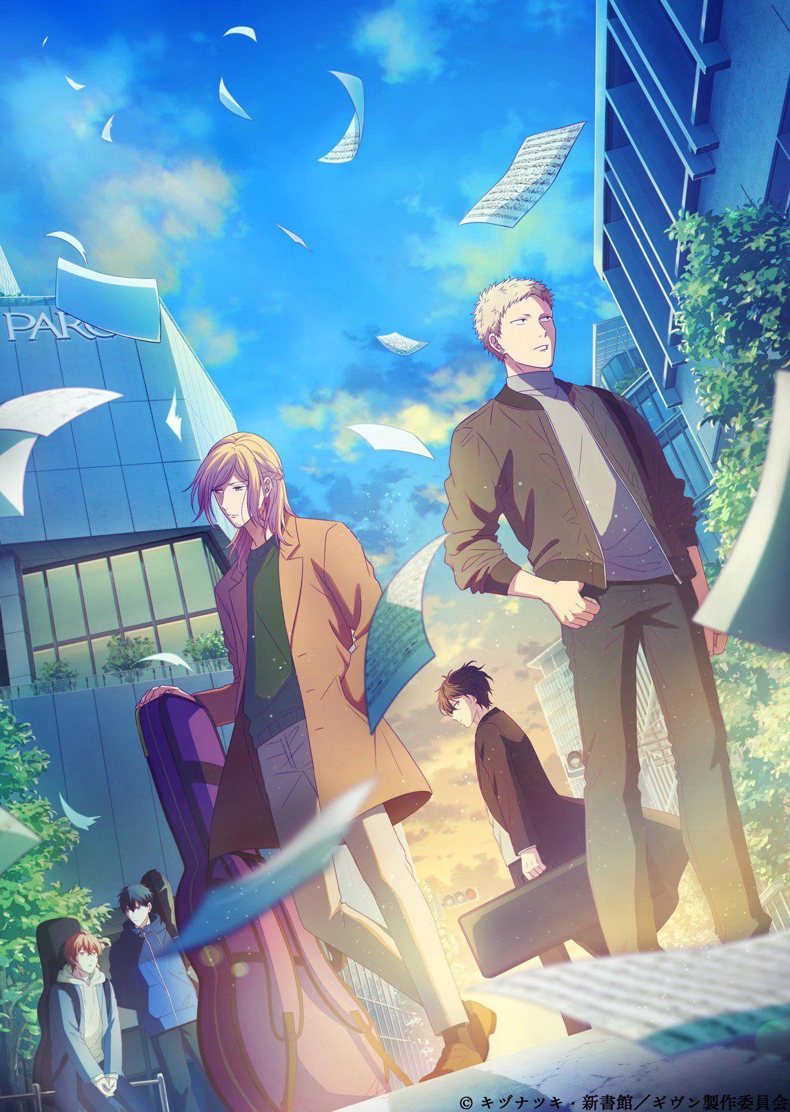 Imagem promocional do filme anime de Given