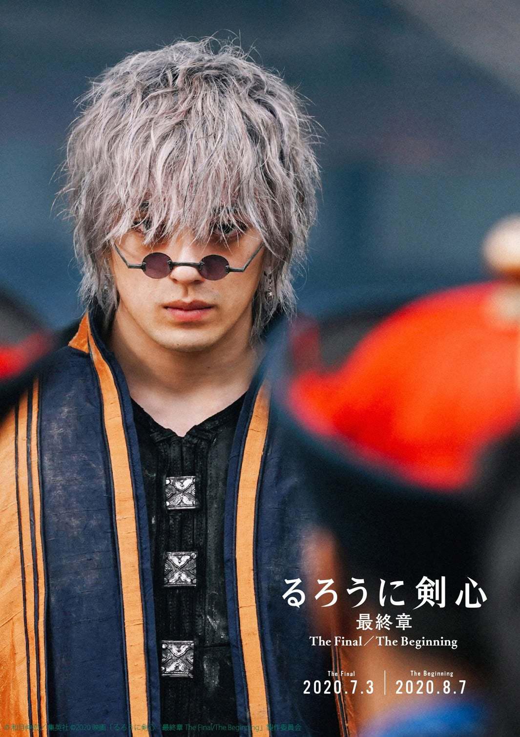 Mackenyu vai interpretar Enishi Yukishiro