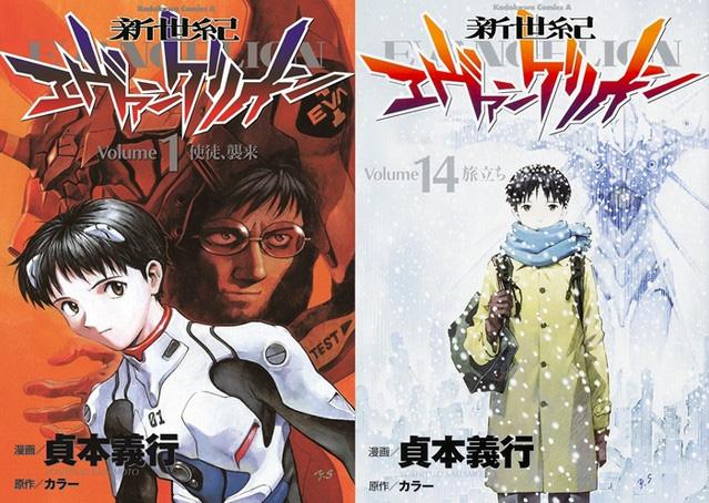 Capas dos volumes 1 e 14 de Neon Genesis Evangelion