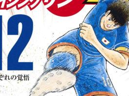 Novos mangás de Captain Tsubasa em Abril
