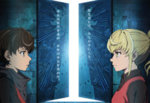 Anunciada série anime de Tower of God