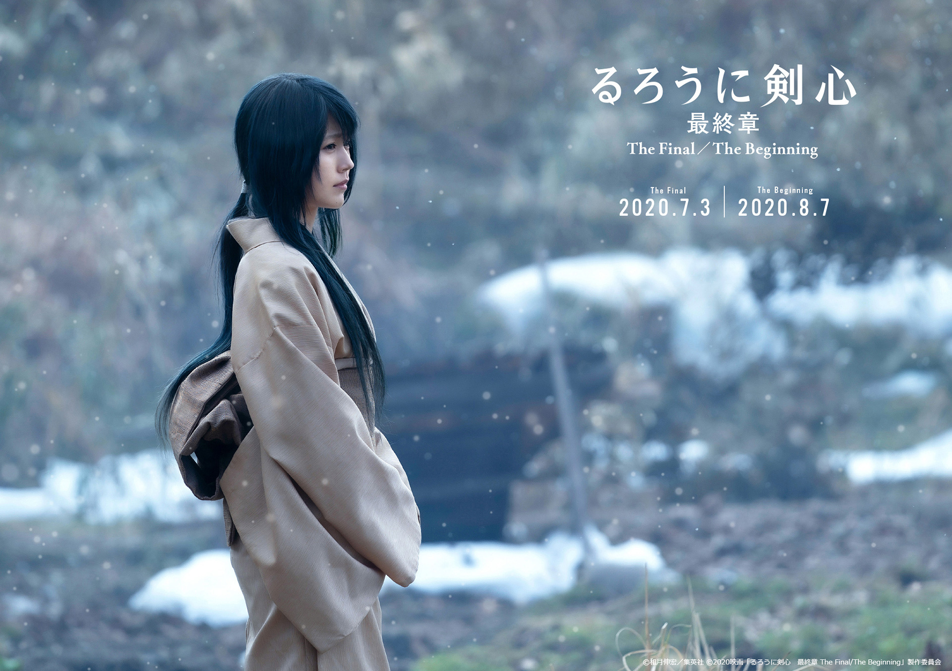Últimos filmes live-action de Samurai X mostram Kasumi Arimura como Tomoe Yukishiro
