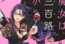 3 capítulos para o fim do mangá Majo wa Mioji kara vai terminar
