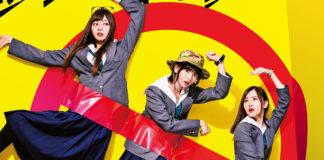 Adições ao elenco do live-action de Keep Your Hands Off Eizouken!