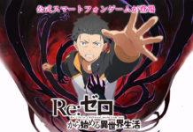 Anunciado jogo mobile de Re:Zero