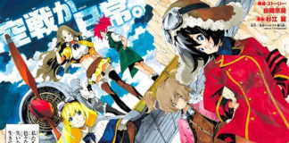 Chegou ao fim o mangá The Magnificent KOTOBUKI