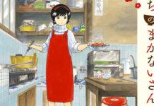 Maiko-san Chi no Makanai-san vai ser anime