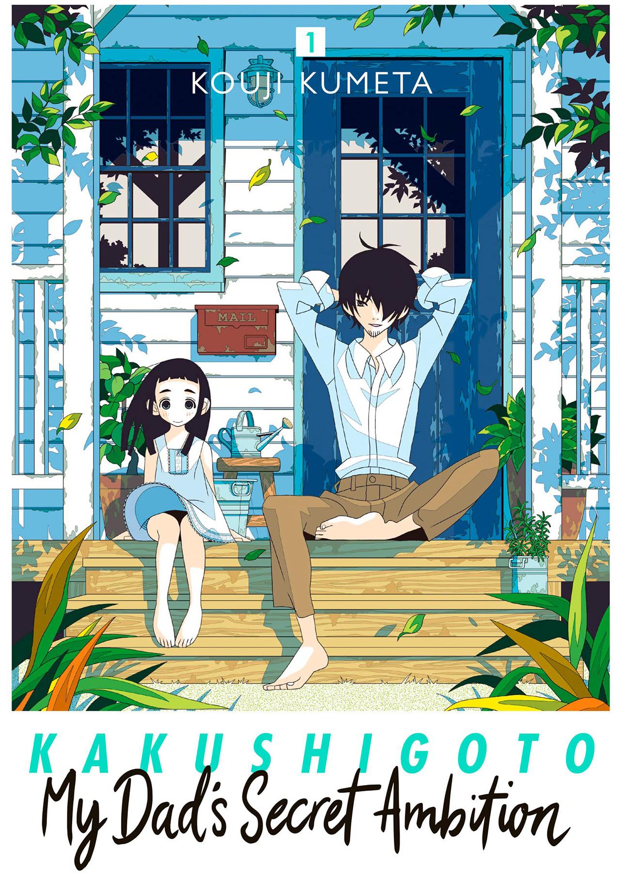 Capa do volume 1 de Kakushigoto (Kakushigoto: My Dad's Secret Ambition)