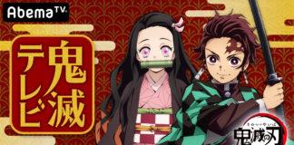 Novidades sobre o filme anime de Kimetsu no Yaiba a 10 de Abril