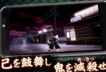 Teaser trailer do jogo Mobile de Kimetsu no Yaiba (Demon Slayer)