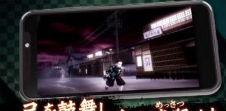 Teaser trailer do jogo Mobile de Kimetsu no Yaiba (Demon Slayer)