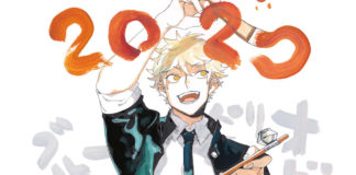 The Blue Period. é o vencedor da 13ª edição dos Manga Taisho