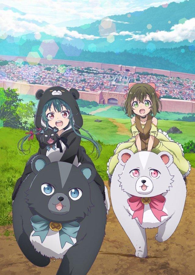 Imagem promocional de Kuma Kuma Kuma Bear