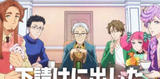 Heaven's Design Team vai ter série anime