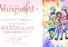 Revelado elenco de Cardfight!! Vanguard Gaiden: If
