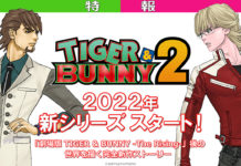 Tiger & Bunny 2 em 2022