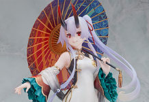 Archer/Tomoe Gozen: Heroic Spirit Traveling Outfit Ver. pela Max Factory