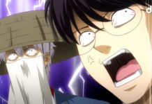 Gintama The Semi-Final new screenshot