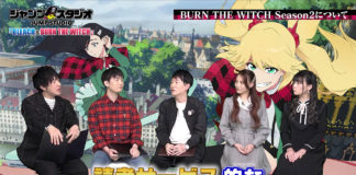 Burn The Witch vai ter mais referências a Bleach